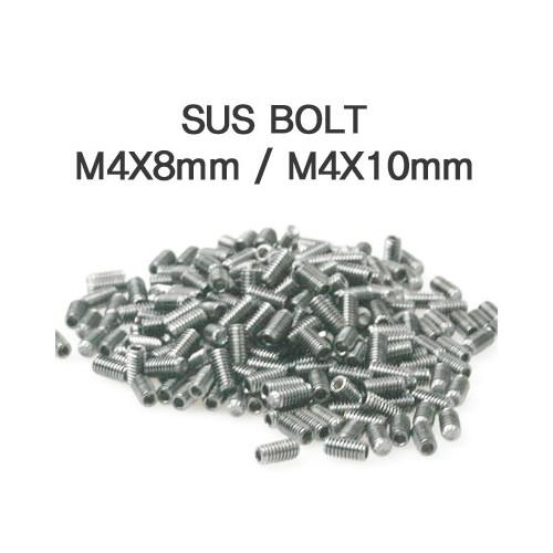 SUS BOLT M4x8mm / M4x10mm   SUS BOLT M4x8mm / M4x10mm